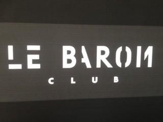lille, sortir a lille, le baron club, le baron, le baron lille, night club lille, club lille, discotheque lille