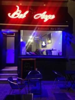 lille, restaurants lille, manger à lille, bel'ange lille, restaurant bel'ange lille, belange, restaurant vieux lille