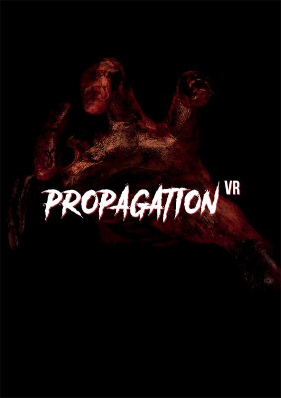 affiche-propagation-copier-9603