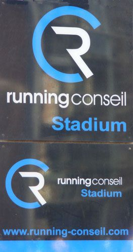 running-conseil-stadium-2988
